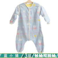 婴儿睡袋宝宝春秋薄款分腿儿童纱布夏季秋冬四季通用防踢被