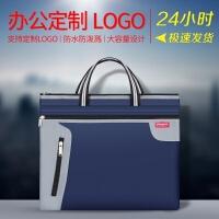 帆布手提文件袋可定制印刷文字logoA4公文包办公包会议袋防水加厚