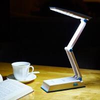 充电台灯LED护眼书桌灯学生宿舍学习台灯可调光课桌台灯6653C
