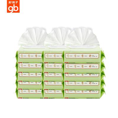 好孩子新生婴儿茶树精华湿巾80片*10包 宝宝儿童正品湿纸巾