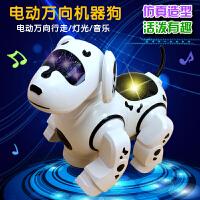 儿童早教益智会唱歌女孩跳舞汽车男孩电动玩具万向机器小狗宝宝