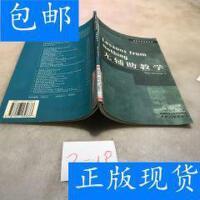 [二手旧书9成新]无辅助教学 /[英]Bruce 人民教育出版社
