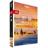 LP新疆-孤独星球Lonely Planet旅行指南系列-IN·新疆