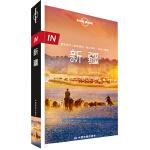 LP新疆 孤独星球Lonely Planet旅行指南系列-IN・新疆