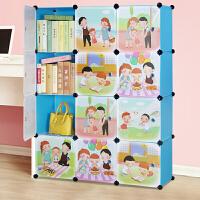 蜗家卡通书柜儿童书架组合玩具收纳柜简易储物置物架柜子