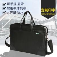 新款男包商务公文包帆布手提包男士横款包单肩斜跨包办公包可定制