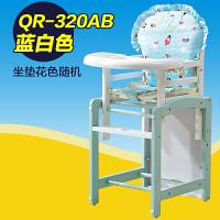 宝宝餐椅实木多功能儿童餐椅婴儿吃饭餐桌椅BB凳可调档座椅