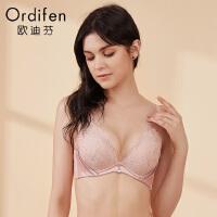 【2件4折后价174】欧迪芬商场同款女士内衣水袋文胸3D水袋蕾丝聚拢胸罩OB8149