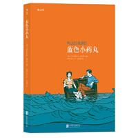 �{色小�丸:Pilules Bleues,[瑞士]弗雷德里克・佩特斯(Frederik Peeters) 者 �,北京