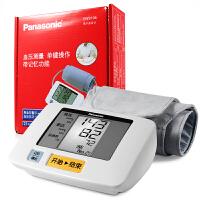 松下 电子血压计EW3106 家用上臂式血压测量仪全自动臂式量血压器