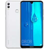 Huawei/华为 畅享MAX (4+128GB)大屏全面屏手机 智能手机 珍珠屏 5000mAh大电池长续航