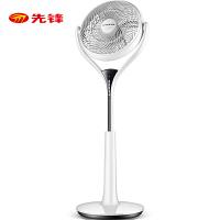 先锋(Singfun)蒲扇/升级款空气循环扇/遥控电风扇/落地扇/ DP1802 静音超柔风 卖场同款9叶新款蒲扇安装