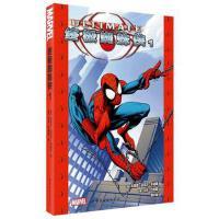 【二手书旧书95成新】 蜘蛛侠1 [美]布莱恩・迈克尔・本迪斯 ,[美]马克・巴格莱 9787519200145