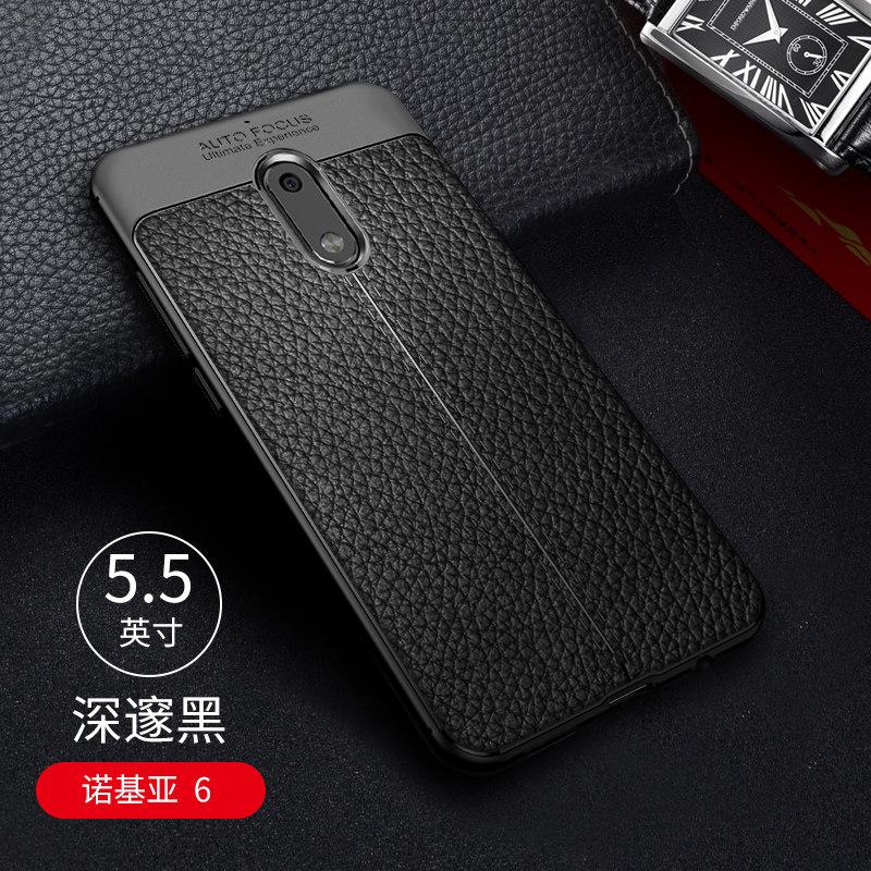 诺基亚X6手机壳X5全包Nokia防摔7硅胶7plus诺基亚X6个性创意七外壳潮男女潮牌软胶黑新款商 诺基亚6 深邃黑