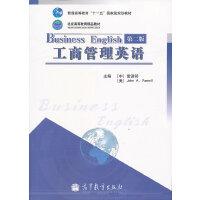 【正版二手书9成新左右】工商管理英语(第二版 雷涯邻,(美)帕内尔 高等教育出版社