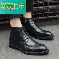 新品上市秋冬季马丁靴男英伦尖头高帮皮鞋韩版潮流皮靴加绒内增高靴子 黑 8235
