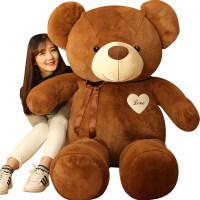 泰迪熊公仔女生熊猫抱抱熊大号布娃娃毛绒玩具狗熊玩偶送女朋友 深棕色 直角量2米站高1.8m(香包+玫瑰花)