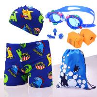 儿童泳裤男童游泳裤帽套装大童小孩平角裤学生宝宝泳衣2-15岁