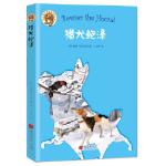 猎犬鲍泽,桑顿・W.伯吉斯,中国画报出版社,9787514615050