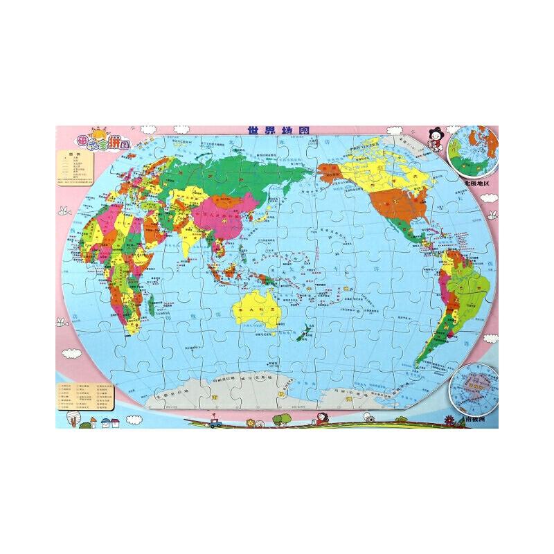 世界地图(磁乐宝拼图)