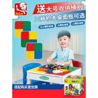 小鲁班多功能积木桌子儿童玩具收纳拼装益智游戏3-5-6岁男女孩子