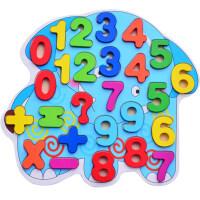 小孩子玩具益智认知1-2-3-6周岁早教拼图积木宝宝大小写英文字母数字教具儿童认数生日礼物