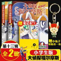 听什么声音(全6册)发声书0-3岁宝宝点读认知发声书 会说话的有声书动物园大自然农场交通工具音乐乐器原声触摸有声书0-