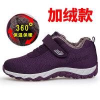冬季老北京布鞋女妈妈鞋软底舒适老人健步鞋中老年运动鞋棉鞋