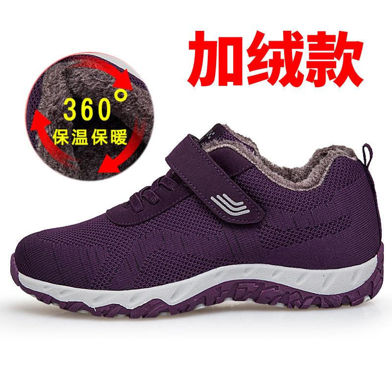 冬季老北京布鞋女妈妈鞋软底舒适老人健步鞋中老年运动鞋棉鞋   春节期间放假时间1.31号到2.11,放假期间暂停发货以及售后处理,正月初七恢复