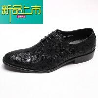 新品上市意大利石头纹男鞋英伦真皮男士商务正装皮鞋压花德比鞋亮片潮鞋子 黑色