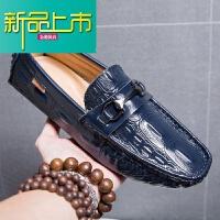 新品上市夏季潮流男士豆豆鞋韩版内增高纹休闲皮鞋百搭懒人套脚潮鞋子