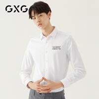 GXG男装 秋季流行时尚商务韩版休闲印花白色长袖衬衫衬衣男