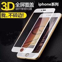 iPhone6�N膜�O果8/7 plus�化膜6S全屏XR玻璃膜XS MAX手�C保�o膜X