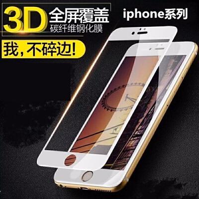 iPhone6贴膜苹果8/7 plus钢化膜6S全屏XR玻璃膜XS MAX手机保护膜X