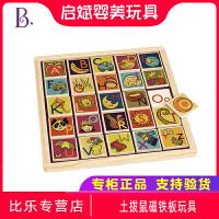 比乐B.Toys土拨鼠磁铁板玩具宝宝儿童字母磁性益智玩乐卡通拼图板