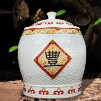 陶瓷米缸20斤带盖米桶家用厨房防潮储存罐进宝10kg防虫密封罐