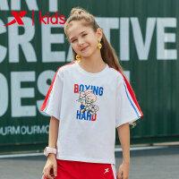 【特步限时直降】特步女童短袖针织衫夏季新品休闲舒适可爱儿童短T恤印花上衣681224019113
