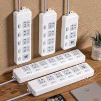 插座面板多孔拖�板智能插排家用接�板��立�_�P移�优挪�W生宿舍插�板多功能USB充��чL��О踩��T可�N��
