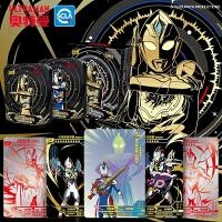 奥特曼CP包卡片全闪卡欧布奥特卡牌收藏册怪兽全套CP卡赛罗10星卡sp金卡满星卡牌游戏玩具