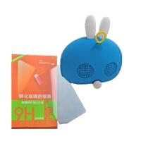 适用火火兔i6S防摔包硅胶套蓝牙版早教机保护套抗蓝光钢化玻璃膜