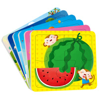 宝宝拼图2-3岁玩具 益智 幼儿园拼图1-2简单手工制作儿童智力开发 2-3岁