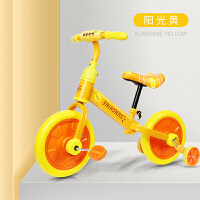 宝宝平衡车1-3-6岁无脚踏婴幼儿滑步车宝宝自行车二合一小孩童车