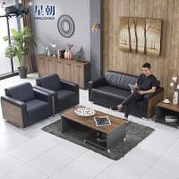 办公沙发现代简约北欧4S店铺商务会客洽谈接待办公室沙发茶几组合