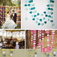 孩派 婚庆婚礼装饰 纸拉花星星 圆形心形 生日派对 纸板拉花4米