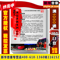 2019重大事故案例剖析宣传单100张/套