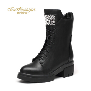 红蜻蜓旗下品牌金粉世家女鞋秋冬休闲鞋鞋子女女靴子短靴JGC1416