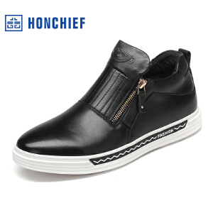 红蜻蜓旗下品牌HONCHIEF男鞋休闲皮鞋秋冬休闲鞋子男板鞋KTA1215