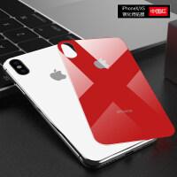 苹果X后膜iphone Xs max背膜全覆盖9D全包手机贴纸钢化玻璃硬边防摔膜XR磨砂黑防刮花Xs