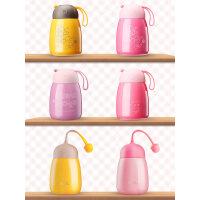 OPUS保温杯女便携水杯学生不锈钢水壶儿童创意杯子迷你可爱大肚杯
