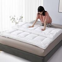 水星家纺 立高磨毛舒适床垫抗菌回弹软垫床褥床上用品 弗雷纳